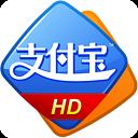 支付宝HD