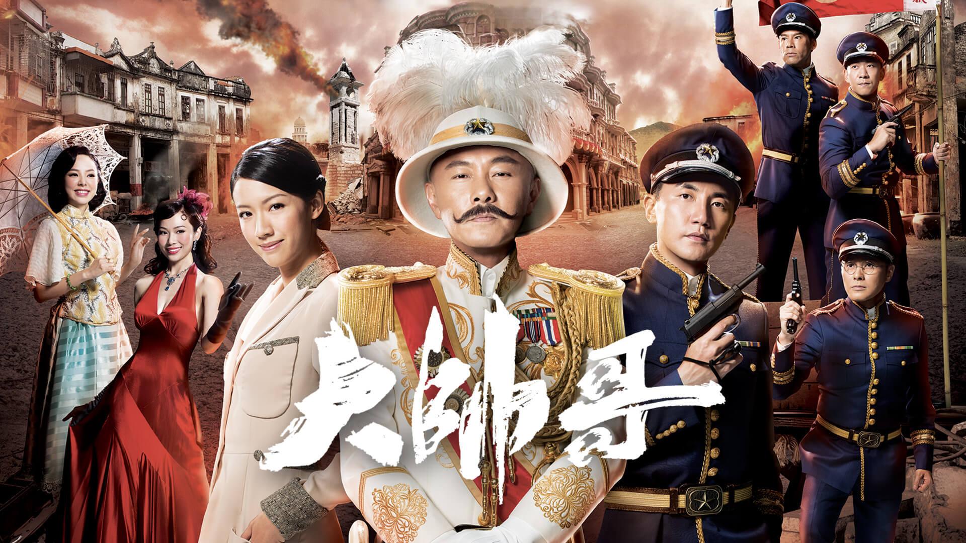 天籟 k 歌 tv 版 2019