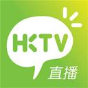 HKTV直播