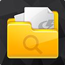 极光文件管理器