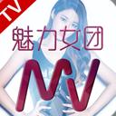 魅力女团MV