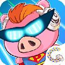 猪猪特攻队星球争霸