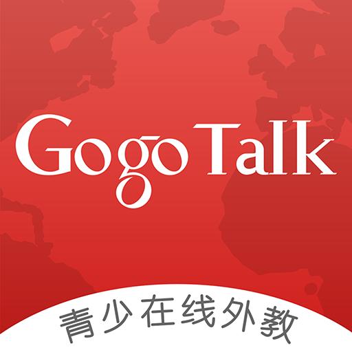 GOGO英语(TV版)