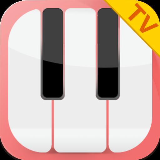 少儿钢琴教学(免费)